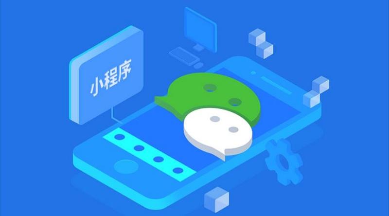 微信小程序商城:促进线上线下消费融合的桥梁