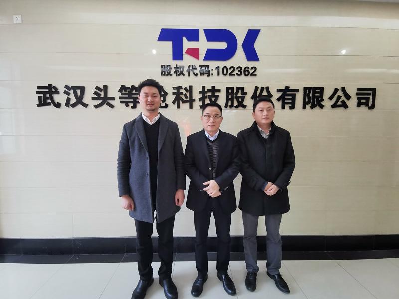 教育部就业创业指导专家、湖北省教育基金会秘书长王建农莅临公司考察