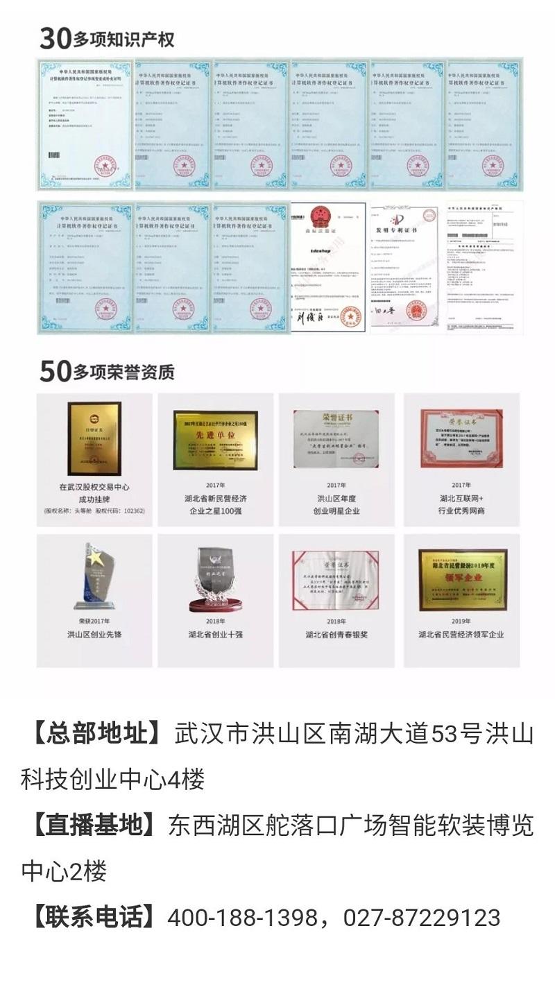 """喜讯 头等舱股份荣获国家""""高新技术企业""""称号!"""